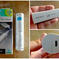 写真: ソニーのモバイルバッテリー「CP-ELSIPW」- 10