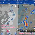 写真: ウェザーニュース・タッチ 3.8.0:詳細な雨雲情報見られる「Zoomモード」が追加 - 3