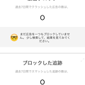 Opera VPN 1.1 No - 4:見た目(色)が少し変更