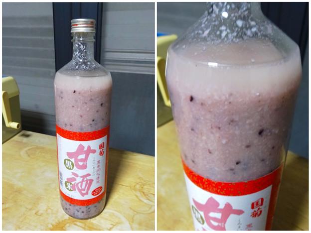 黒米使った赤みを帯びた甘酒 - 4