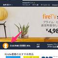 写真: Amazon.co.jpにユーザーアイコン!?