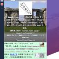 写真: Vivaldi 1.3 お薦めパネル - 7:Twicli