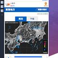 写真: Vivaldi 1.3:WEBパネルに「Tenki.jp」- 1(雨雲レーダー)