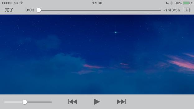 iOS 9:ビデオアプリでレンタルした映画を再生 - 3