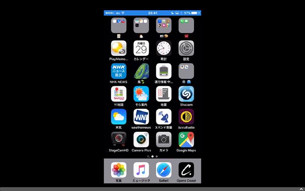 MacでiPhone画面のAirPlayができるアプリ「LonelyScreen」- 6(iPhoneホーム画面、録画ボタン非表示)