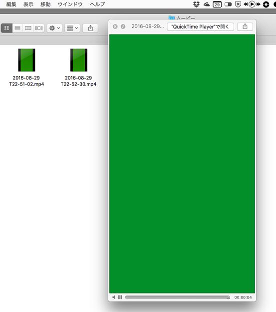 MacでiPhone画面のAirPlayができるアプリ「LonelyScreen」- 14(画面録画は不具合からか、音声のみしかできず?)