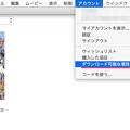 写真: 数日前にMac版iTunesで見れなかった『ズートピア』が、アップルサポートメールの通りにやったら、見られるように♪
