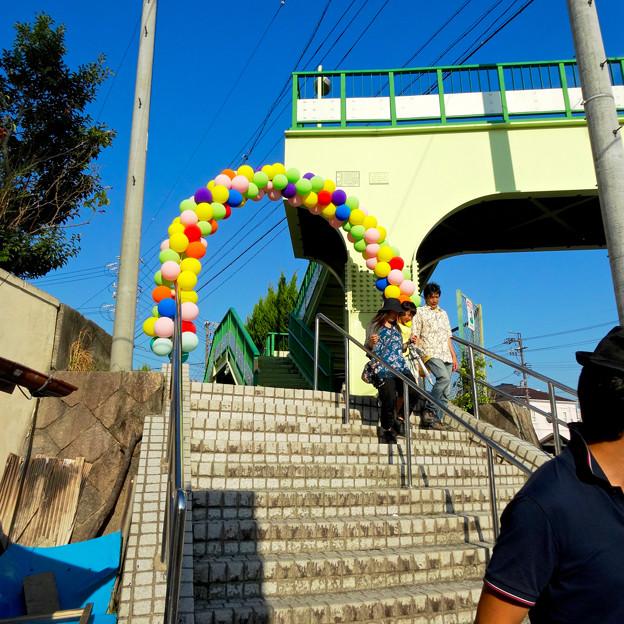せともの祭 2016 No - 69:風船で作られたゲート