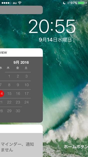 iOS 10:ロック画面 - 5(右にスワイプして、通知センターウィジェットを表示)