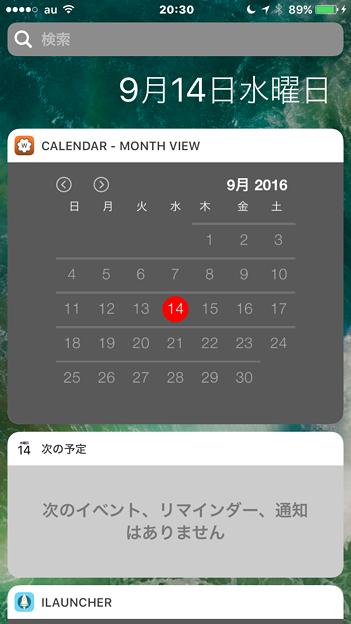 iOS 10:ロック画面 - 6(右にスワイプして、通知センターウィジェットを表示)