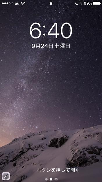 iOS 10 Handoff:デフォルトブラウザ起動中に表示したページを、Safariで素早く閲覧可能! - 1