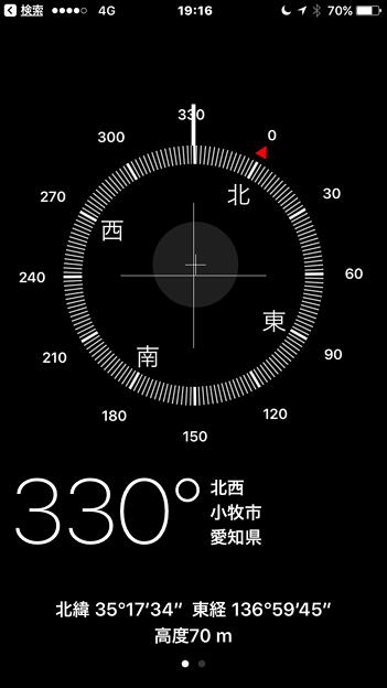 iOS 10:「コンパス」アプリに緯度・経度・高度も表示 - 1