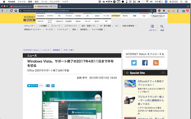 写真: Vivaldi 1.5.633.3:リーダーモードを搭載! - 1