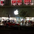 写真: 夜のアップルストア名古屋栄 - 2
