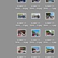 写真: macOS Sierraの写真アプリの不具合(?):順番通り書き出されない? - 1