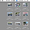 写真: macOS Sierraの写真アプリの不具合(?):順番通り書き出されない? - 2