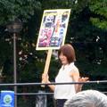 大須大道町人祭 2016 No - 23:大須観音で行われた野外プロレス(東海プロレス)