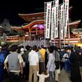 大須大道町人祭 2016 No - 78:大勢の人で賑わう、夜の大須観音