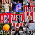 大須大道町人祭 2016 No - 99