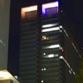 写真: JPタワー名古屋のイルミネーション - 2