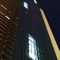写真: ミッドランドスクエアのエレベーターの灯り