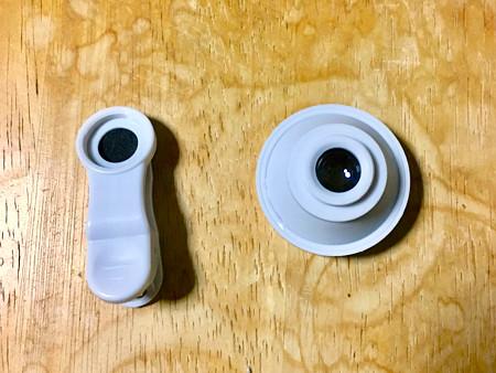 100円ショップ「セリア」で売ってたスマホ用ワイドレンズ - 5:レンズとクリップ部分は切り離し可能