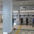 写真: 今日からリニューアルオープンした新・JR春日井駅 - 16:きっぷ売り場