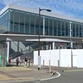 写真: 今日からリニューアルオープンした新・JR春日井駅 - 30:南口