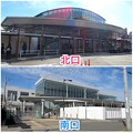 写真: 新・JR春日井駅(北口・南口)- 10