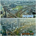 写真: 4年で様変わりした、ささしまライブ24地区 - 5
