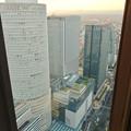 写真: 一部開業間近の「JRゲートタワー」 - 1