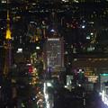 ミッドランドスクエア「スカイプロムナード」から見た夜景 - 42:名古屋テレビ塔、NHK名古屋放送局、愛知芸術文化センター