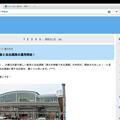 Opera 41:macOS Sierraのフルスクリーン問題に対応するため(?)、ウィンドウ上部にタブバー表示する機能を追加? - 3(フルスクリーンモードでタブバー表示で黒いバーが!)