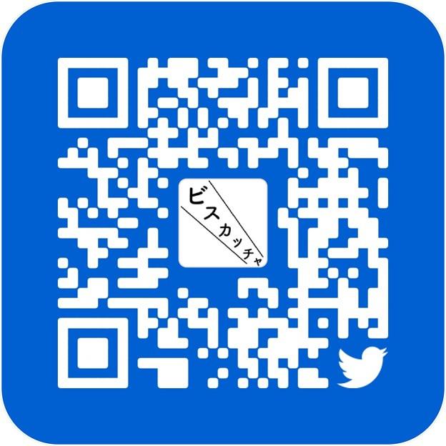 Twitter公式アプリ 6.66.1:QRコードを使った機能を搭載 - 11