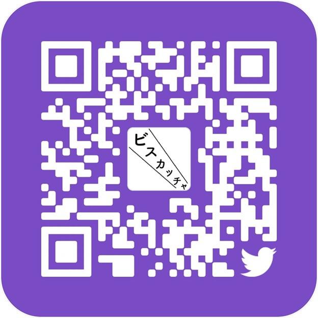 Twitter公式アプリ 6.66.1:QRコードを使った機能を搭載 - 12