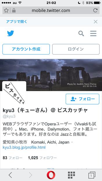 Twitter公式アプリ 6.66.1:QRコードを使った機能を搭載 - 15(Opera Miniの同機能で読み込んだら、プロフィールページを表示)