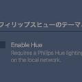 写真: Vivaldi 1.5:「Philips Hue」との連携機能の設定項目 - 1(チェックを無効)