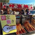 Photos: 田縣神社:初詣の日に売ってた「珍宝焼き」!?
