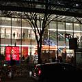 松坂屋名古屋店のクリスマスツリー 2016 - 1