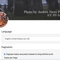 写真: Vivaldi公式フォーラムの日本語化 - 3:(設定画面の『Language』)