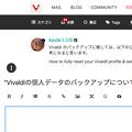 写真: Vivaldi公式フォーラム:入力欄の大きさ変更ボタン - 1