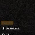 写真: Twitter 6.68.1:Periscopeを使ったライブ動画配信が可能に! - 4