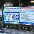写真: 勝川駅東(有料)自転車駐車場 - 3