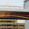 写真: 県営名古屋空港近くに、MRJをイメージしたデザインが施された歩道橋 - 2