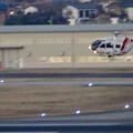 写真: 県営名古屋空港に着陸するヘリコプター - 1