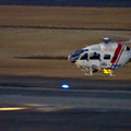 写真: 県営名古屋空港に着陸するヘリコプター - 3
