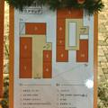 写真: クリスマスシーズンの夜の「ままま勝川」 - 2