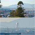 写真: 尾張富士浅間神社から見たツインアーチ138 No - 14