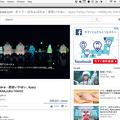 写真: Operaの新しいコンセプトブラウザ「Opera Neon」がリリース! - 4:再生中の動画や音声を操作できる「Player」パネル