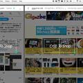 写真: Opera Neon:Split View使用時のスクリーンショット撮影は、表示してるページのどちらか一方のみ - 1